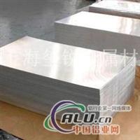 新品5A02 铝板价格5A02 铝卷厂家