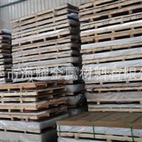 供应2024T4铝板,3105铝合金板