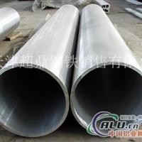 北京6061无缝铝管加工异性铝管