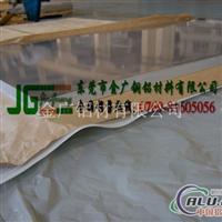 2024t351超硬铝板