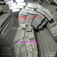 6082铝排用途6082合金铝排价格