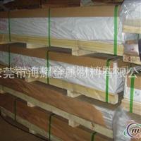 供应5056合金铝板、2014西南铝板