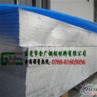 2024t351高硬度铝板