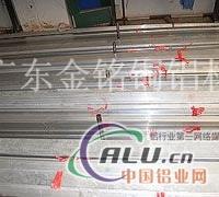 销售3003铝排,防锈铝排