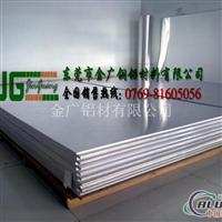 进口5052h32铝板