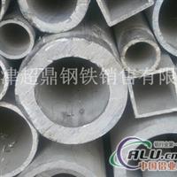 铝管6061盘圆铝管6063软态铝管
