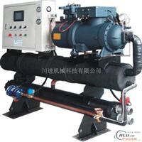 HP5工业冷水机