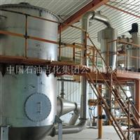 氮气保护微细铝粉气流分级机