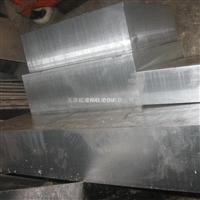 切割零售7075铝板10500mm厚度