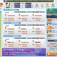 常州深圳航空客服电话