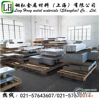 LY17铝板 进口铝板 折弯铝板