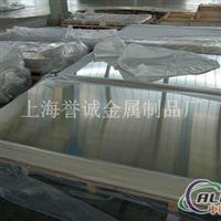 廣西壯族自治2A12進口鋁板批發商