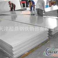 5052压花铝板5052氧化铝板喷涂