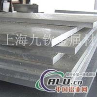 6061t6铝板硬度