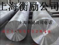 6004铝板(1500毫米厚度)