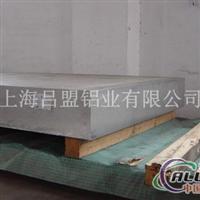6061T6超厚铝板