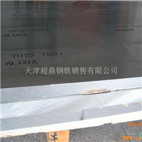 5052铝板5052花纹铝板氧化铝板