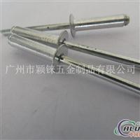 鋁鐵開口圓頭抽芯鉚釘