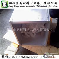6082铝板 铝板热处理 铝板批发
