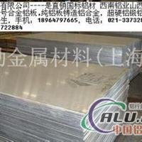 6003铝板(1500毫米厚度)