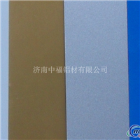 彩涂铝板、彩涂铝卷、防腐彩涂铝卷