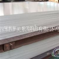 供应进口5754铝板 工业常用铝板