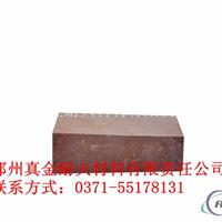 高铝砖 高铝砖价格 耐火砖厂家