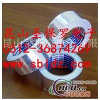 电容器铝箔胶带