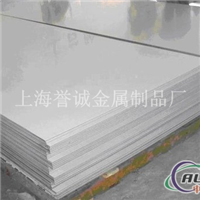 2A12铝板厂家价格 2A12铝型材