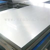 供应7075铝板 进口美标铝板