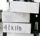 供应进口2A10铝管,批发价