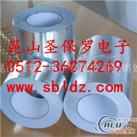 防水铝箔胶带 太阳能铝箔胶带