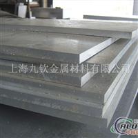 2A01铝板的硬度
