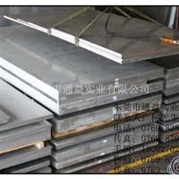 1060阴极氧化铝厚板