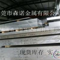 2017铝板合金密度