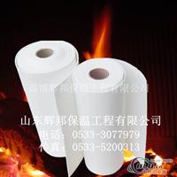 硅酸铝隔热纸 保温隔热垫片