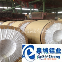 合金铝卷压型铝板保温铝卷厂家