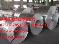 铝卷带生产,合金铝卷,防锈合金铝卷,管道保温合金铝卷,生产分切铝卷平阴恒顺铝业有限公司