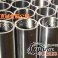 供应5083铝管