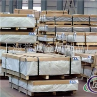 上海3003O铝卷厂家3003花纹铝板