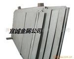 供应规格齐2A01铝板、2117铝板