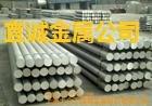 供应进口5052铝棒、规格齐全