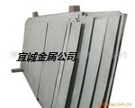 供应7075铝板,规格齐全