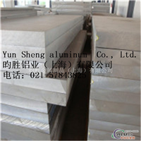 5086中厚铝板5086H32热轧铝板
