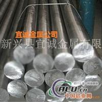 供應國標7075T6鋁棒材