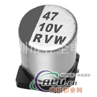 长寿命贴片铝电解电容器