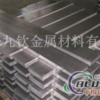 2A13铝板 2A13硬铝合金板