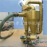 气力输送设备、气力输送泵