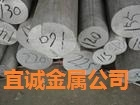 供应环保优质2A12铝棒 规格齐全