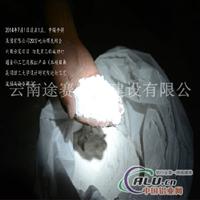 白炭黑工程成功打通流程出产品